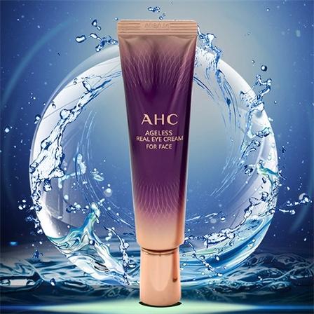 【香港直邮】韩国AHC第七代眼霜保湿提拉紧致改善黑眼圈30ml/瓶包邮