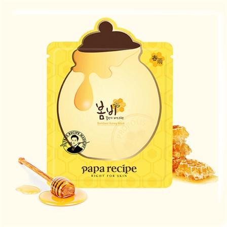 韩国春雨蜂蜜保湿补水面膜10片/盒包邮