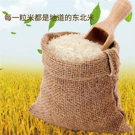 黑龙江原生态咪然富硒大米2.5kg/袋包邮