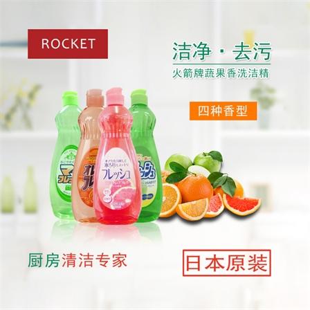 日本 ROCKET火箭石碱果蔬餐具洗洁精600ML包邮