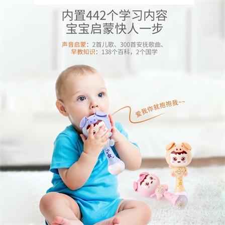 怀恩 多功能婴儿小猪萌摇铃可啃咬宝宝抓握玩具包邮