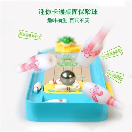 怀恩 儿童益智发射台青蛙保龄球台互动玩具包邮
