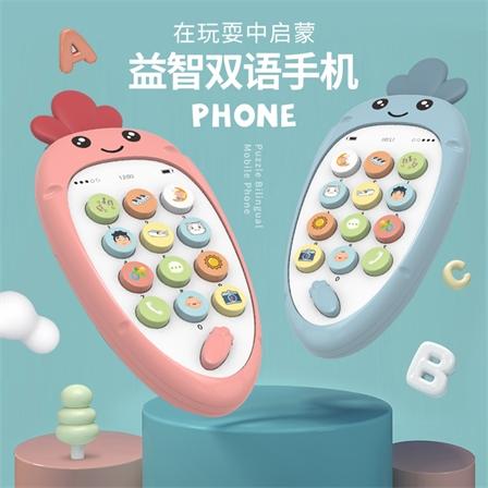智恩堡宝宝益智早教机可咬仿真电话玩具包邮