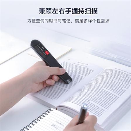 网易有道词典笔2.0 翻译笔在线翻译学习机包邮