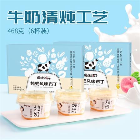 樱桃小丸子炖奶风味布丁含乳型多口味78g*6杯盒装