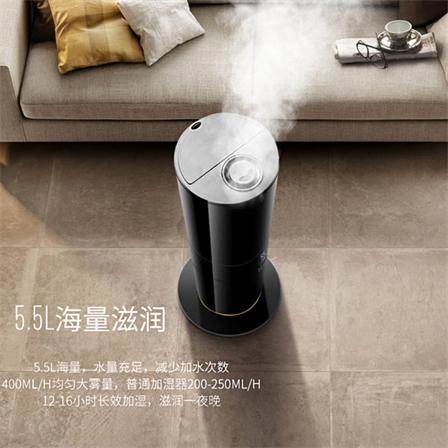 智能超声波加湿器负离子香薰雾化器5.5升智能加湿机包邮