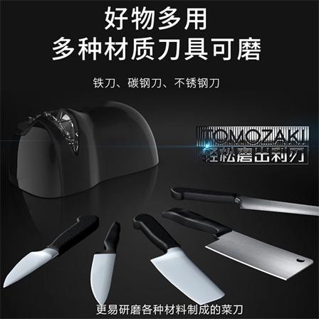 急速亮刃家用电动磨刀器安全不伤手金刚砂轮多功能家用磨刀器