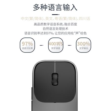 智能无线鼠标超薄蓝牙语音充电静音翻译鼠标包邮
