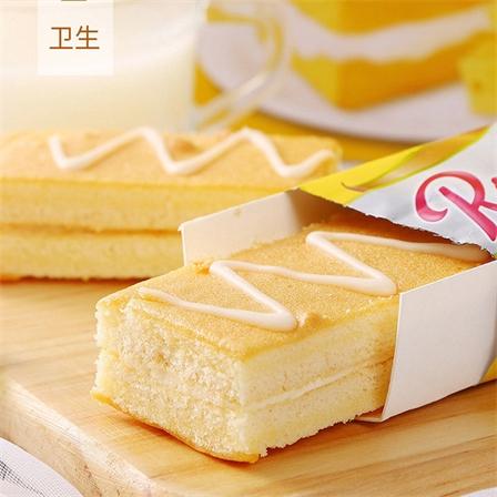 越南进口蛋糕三种口味糕点早餐办公休闲零食138g/盒