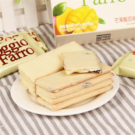 草莓酸奶涂层夹心饼干早餐下午茶休闲零食160g /盒