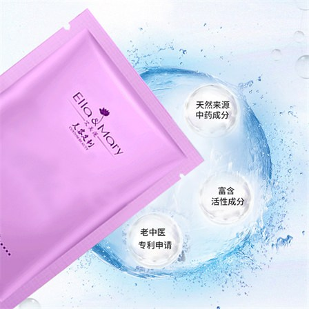 草本净颜软膜 平衡油脂 软化角质 收敛毛孔面膜 8g/盒