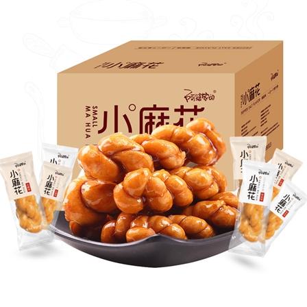 网红手工小麻花红糖味休闲零食小袋装10斤/箱