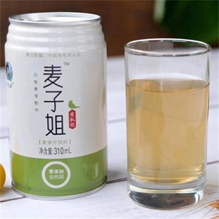 有机麦芽汁清甜无糖0添加自然甜310mL*12罐/包邮