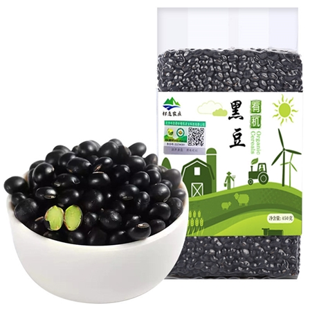 甘肃特产祁连山有机黑豆450g/包邮