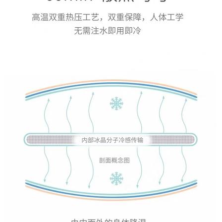 网红爆款9.9夏季冰垫36x36cm