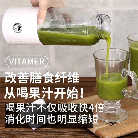 维他命榨汁杯电动便携式随身杯USB充电自动搅拌水果榨汁机
