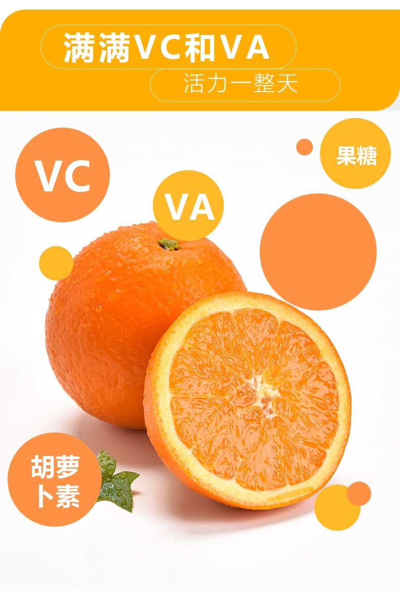 伦晚鲜橙详情08.jpg