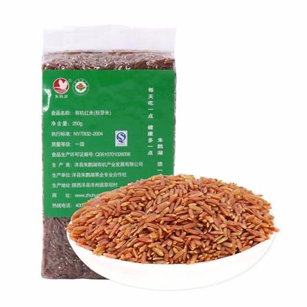 朱鹮湖洋州四宝 有机红米农家杂粮红粳米礼盒装 250gX6包