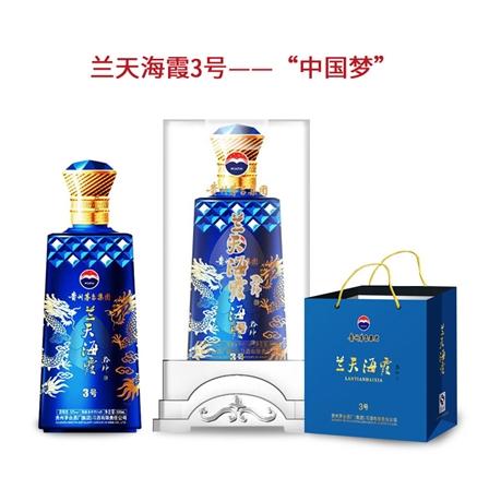 贵州茅台兰天海霞稀有52度白酒500ml/瓶【下单2箱就送云南双人旅游卡】