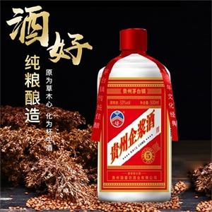 贵州茅台镇企浆酒53度酱香型白酒6瓶/箱包邮