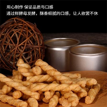 红谷林手工小麻花休闲零食网红烧烤味118g/袋