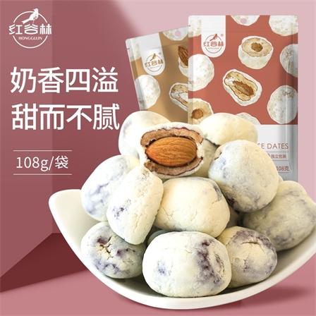 红谷林网红爆款坚果巴旦木奶酪枣夹心红枣独立包装108g/袋