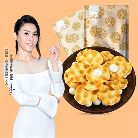 李佳琪推荐红谷林小石子饼干原味100g/袋(口味随机发)