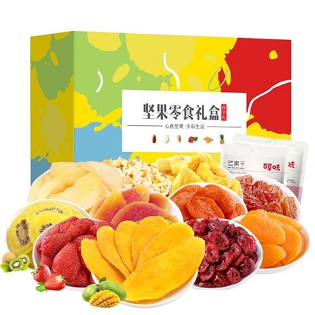 百草味健康休闲零食K款果干礼盒大礼包11种640g礼盒装