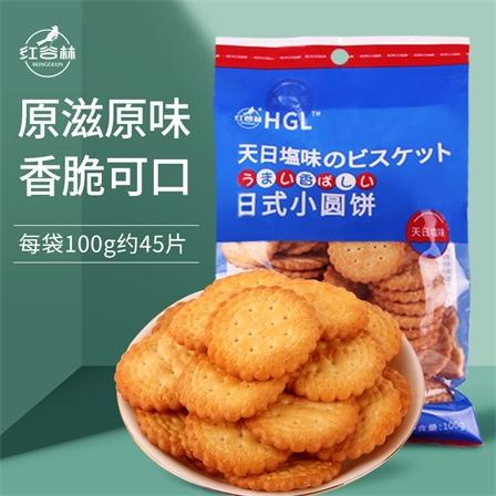 【宣萱代言传统烘焙】红谷林网红日式小圆饼干网红零食100g/袋