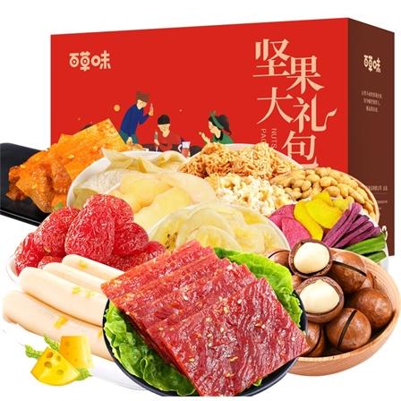 百草味健康零食坚果大礼包G款815g/12袋包邮