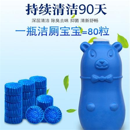 中国卫斯蓝宝蓝泡泡洁厕宝(浓缩型)1瓶装