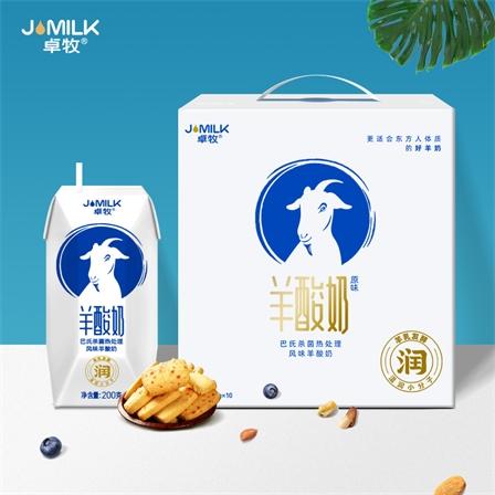 卓牧酸奶常温代餐奶3.1g蛋白网红巴氏杀菌儿童原味羊酸奶200ml*10礼盒装