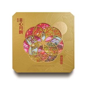 【预售】美心七星伴明月月饼中秋礼品礼盒8个装(预计8月上旬陆续发货)