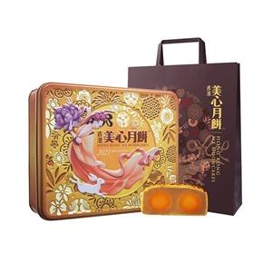 【香港直邮】2021香港美心双黄白莲蓉月饼礼盒进口港式糕点蛋黄中秋送礼装