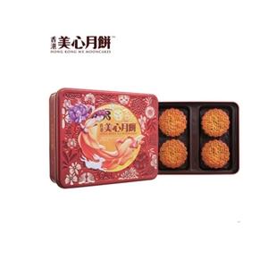 【香港直邮】2021美心双黄莲蓉月饼港式蛋黄中秋送礼礼盒