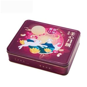 【香港直邮】美心双黄豆沙月饼740g(4个装)进口港式广式糕点中秋送礼