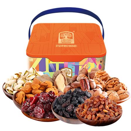 臻味-进口原料坚果环球果宴礼盒装1100g/包邮