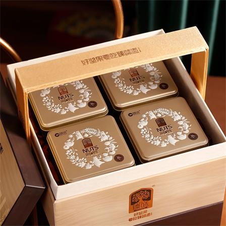 臻味-进口原料坚果环球尊享礼盒装1570g/包邮
