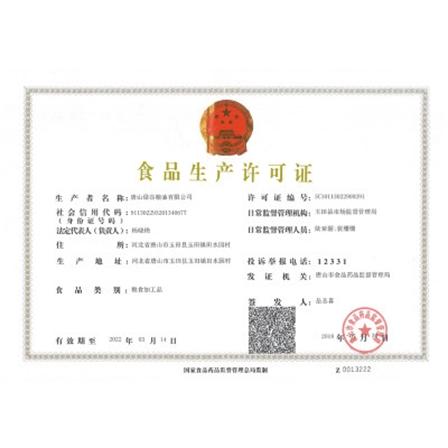 原生态五谷杂粮八宝粥江米木瓜百合粥营养生米原料430g/罐