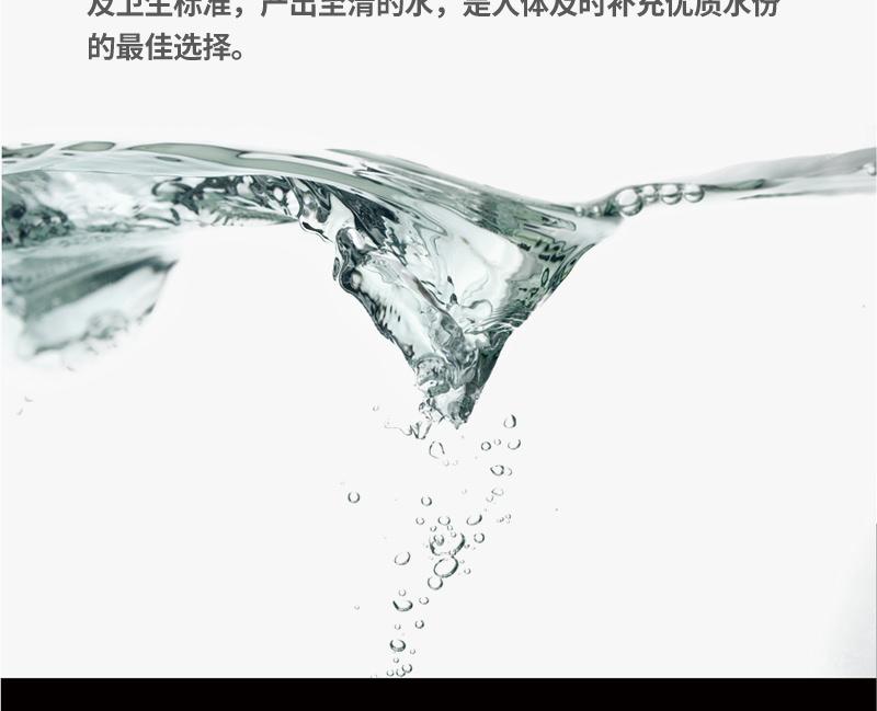 净水器_13.jpg