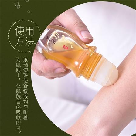 姜肽舒缓液除湿除寒、缓解疲劳26ml/包邮