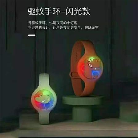 网红爆款9.9闪光款儿童驱蚊手环3个颜色随机