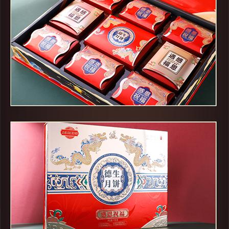 德生月饼感恩祝福蛋黄白莲豆沙凤梨板栗中秋月饼礼盒送礼佳品月饼