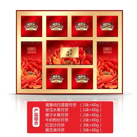 安琪团圆礼月饼礼盒装广式精装中秋礼盒传统老字号蛋黄白莲蓉