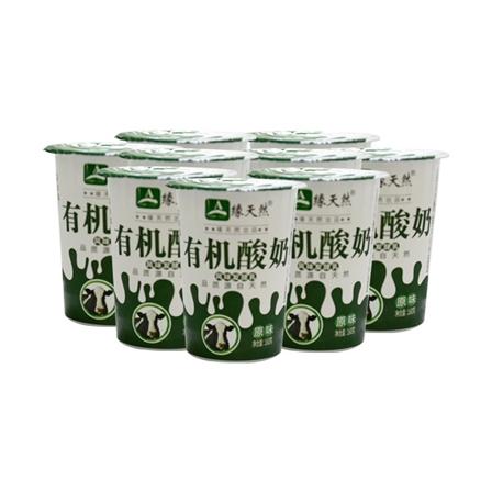 缘天然风味发酵乳有机酸奶160gX12瓶/箱