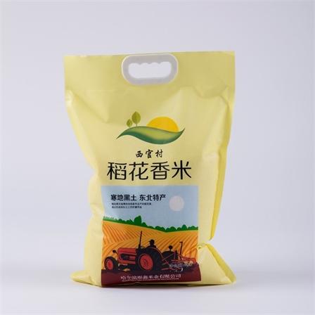 西官村 有机稻花香大米袋装 有机种植 晶莹饱满口感香糯  5kg