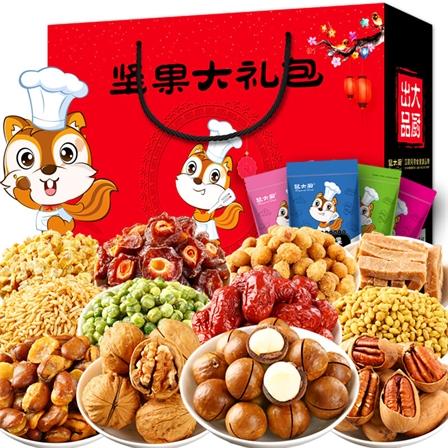 鼠大厨坚果零食大礼包礼盒年货包邮