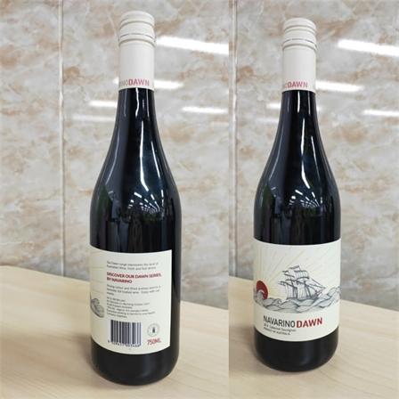 澳洲直供赤霞珠红酒750ml 澳洲原装进口红酒
