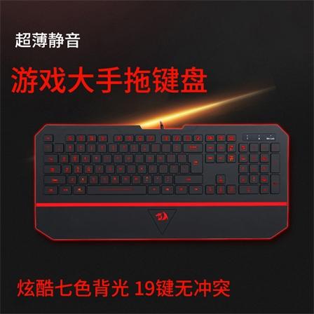 七色发光键盘大手托超薄静音办公键盘