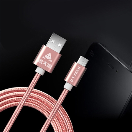 通用手机数据线尼龙编织材质通用充电器线